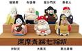 1227-shichifukujin2