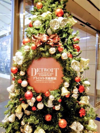 上野の森美術館 52点全て名画で120%満足☆デトロイト美術館展