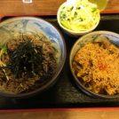 国分寺「BONSAI」で味わう、つけ麺より旨いつけ蕎麦とは