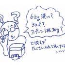 eye_papa1227