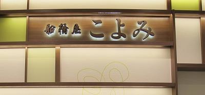 16121001 - コピー
