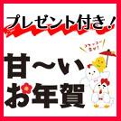 machida_onenga_eye