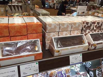 mitsukoshi_P1