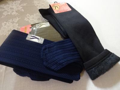 靴下100円~!芦屋「nana」でプチプラ可愛い冬物ゲット♪
