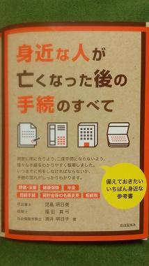 osk_281207book