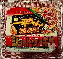 一平ちゃん・ショートケーキ味
