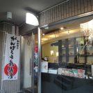 気軽に気仙沼の味が楽しめる♪神戸「気仙沼まただいん」