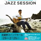 0202-jazzsession1