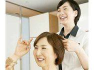 170110_haircare_eye
