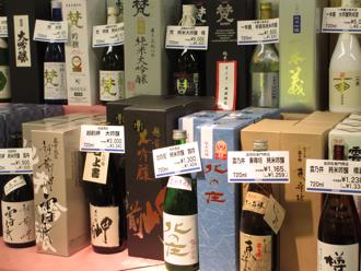 1701_fukui-sake