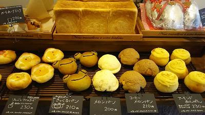 0109菓子パン