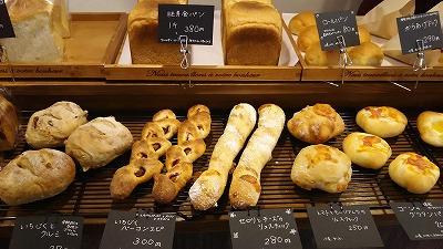 0109ハードパン