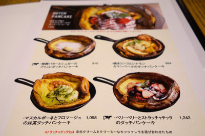 CHEESE CRAFT WORKS24