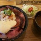 【新栄】お得感満載!ローストビーフ丼「お肉食堂にくきゅう」