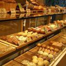 【高岳】名古屋の美味しいパンといえばココ!!「テーラテール」