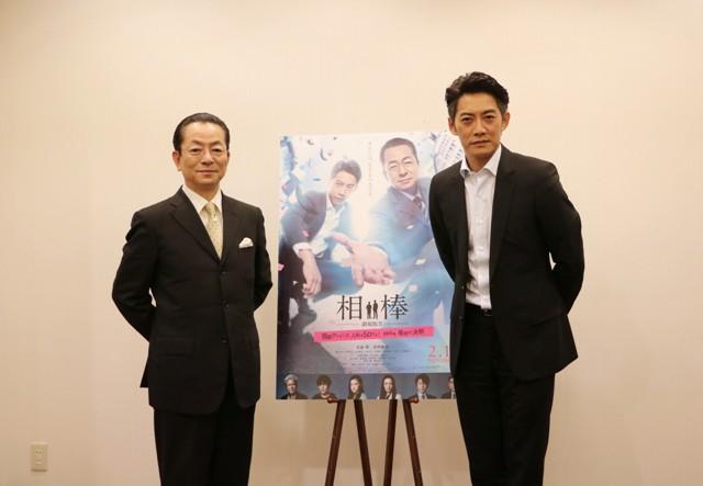 「まだこんなことが」水谷豊さん・反町隆史さんも驚き「相棒‐劇場版Ⅳ‐」