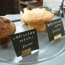 本山から昨年12月17日に久屋大通に移転オープン「cafe one」