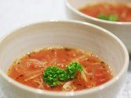【藤本ゆみ子】トマトジンジャースープ