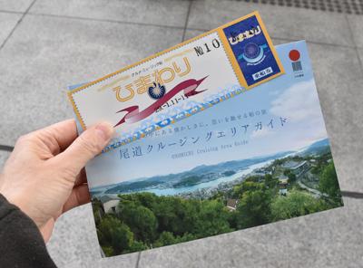kurukuru0112-1