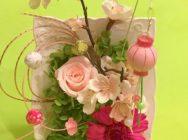 ◆アーティフィシャルフラワー「春 さくら咲く」(1回)
