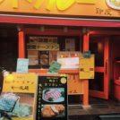 【下北沢】お一人様OKの本格インドカレー★千円以下でチーズナン食べ放題