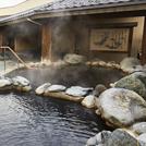 【多摩の温泉2017年版】寒い冬にはこれが一番、地元の温泉へGO!