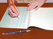 実用ペン習字