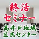 0209-shukatsu-eyecatch
