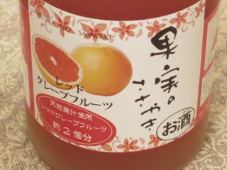 1702_asaharafruit2