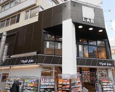 マツキヨ浦和高砂店リニューアル、ヘルスチェック機器やサプリバーがすごい