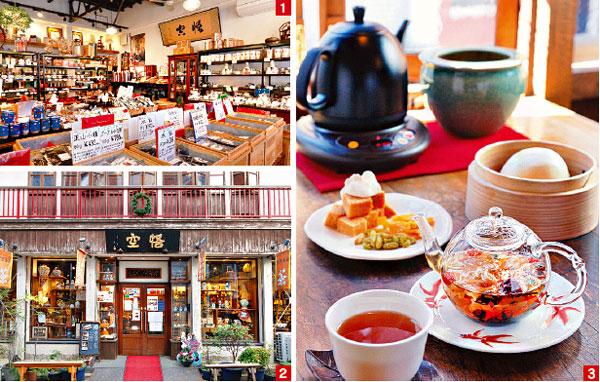 上海を思わせるレトロなカフェ 熱い中国茶で心も体もポカポカ「悟空茶荘(ゴクウチャソウ)」