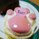 新鮮素材の、可愛いケーキ!新百合ヶ丘パティスリー・エチエンヌ