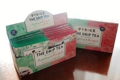 Drip tea
