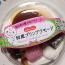 【上野】デザートアウトレットのドンレミーはお得感満載!