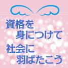 denen_shikaku_eye