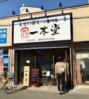 mac_pan6