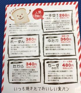 mac_pan7
