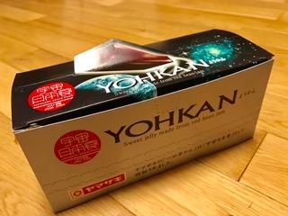 mac_yokan1