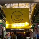 premium Fri_nc