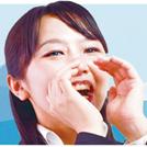 【リビング文化教室】話し声のボイストレーニング教室