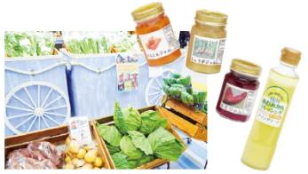 横浜産野菜や果物を使ったジャム