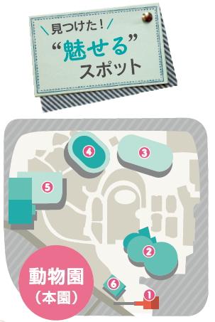 0316-inogashira18