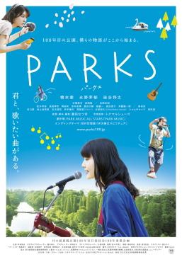 0316-parks7