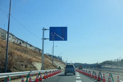 国道464号線の延伸で成田が近くなった?