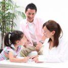 今後子どもたちの教育費が増えます 夫の扶養からはずれて働くべき?