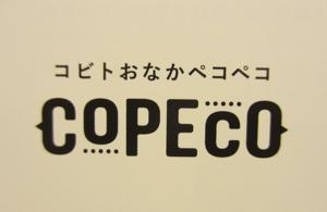 1703_copecologo