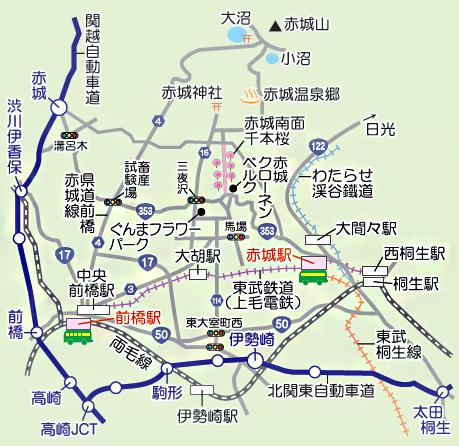 前橋観光コンベンション協会