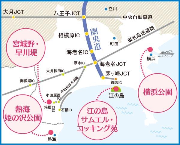 花の名所マップ 神奈川県央・県西エリア 圏央道