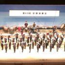 3/31(金)県立柏高等学校吹奏楽部の演奏会