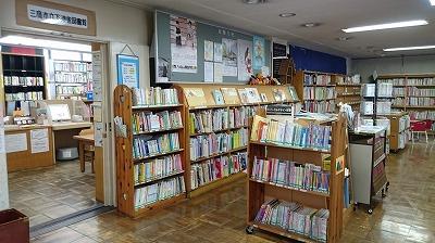 図書館 三鷹